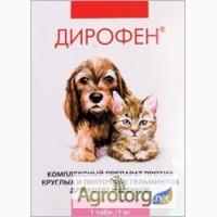 Дирофен для котят и щенков, уп.6 таб.Апи-Сан, Россия 28грн