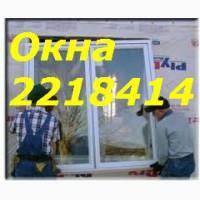Замена фурнитуры окна Киев, услуги по замене фурнитуры окна Киев, ремонт окон