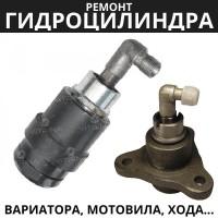 Ремонт гидроцилиндра вариатора (вентилятора, мотовила, хода) | ДОН, НИВА, Енисей, Акрос