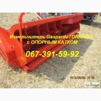 Мульчирователь GASPARDO TORNADO 250