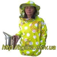 Куртка пчеловода Бязь цветная