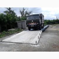 Автомобильные весы 60 (80) тонн 18 метров, система фотофиксации взвешивания