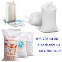 Мешки, сетки, беги, ткань полипропиленовые