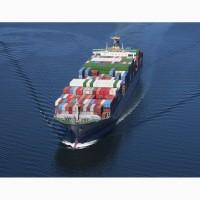 Контейнерные и морские перевозки, таможенный и фрахтовый брокер – LaneMax, Odessa, Ukrain