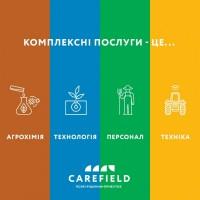 Комплексна послуга від Carefield