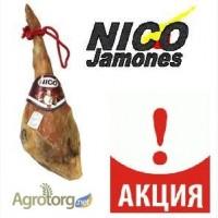АКЦИЯ! Окорок Хамон Serrano Bodega NICO (12мес.) Испания.ОПЛАТА ПРИ ПОЛУЧЕНИИ