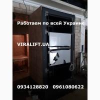 Ресторанный сервисный подъёмник в кафе в котедж итд viralift